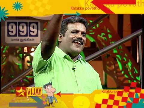 Kalakkapovadhu Yaaru Season 5 - 25th October 2015 | Promo 3