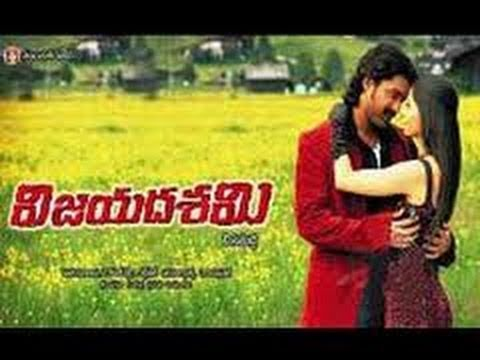 Vijayadasami - Full Length Telugu Movie - Kalyan Ram - Vedika - Sai kumar