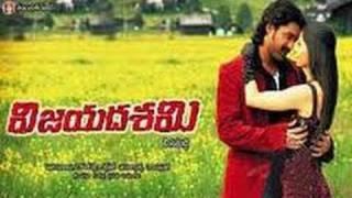 Vijayadasami - Full Length Telugu Movie - Kalyan Ram - Vedika - Sai kumar
