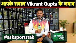 Q&A: ICC Tournaments में बड़े मैचों को जीतने में क्यों नाकाम है TEAM INDIA? | Vikrant Gupta