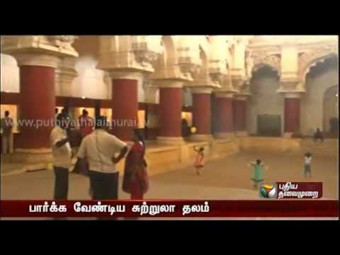 Historical Tourist Spot In Tamil Nadu: Madurai video