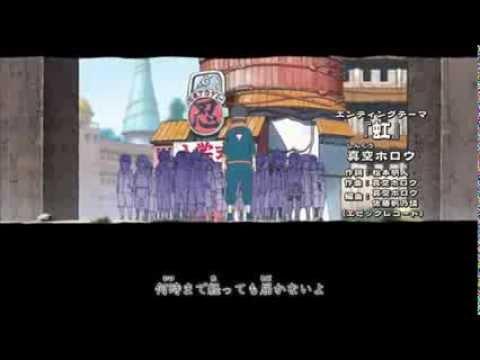 Naruto Shippuden Ending 28-Shinku Horou - Niji