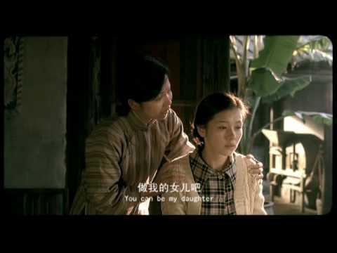 雲水謠 (The knot)電影預告