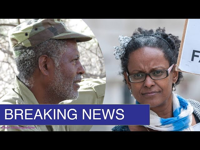 BREAKING NEWS: Andargachew Tsege's Wife Speaks