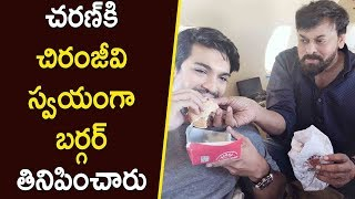 Chiranjeevi Ram Charan On The Way To Vizag Upasana Shares Pics