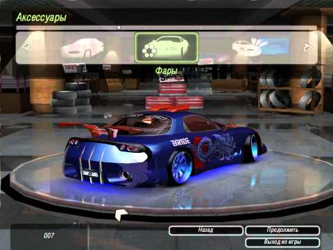 Need For Speed Underground 2 - Mazda RX7