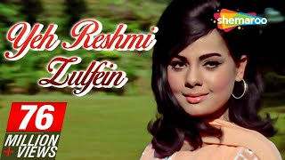download lagu Do Raaste - Yeh Reshmi Zulfein Yeh Sharbati Aankhein gratis