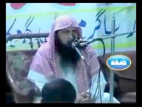 Qabar Ki Tayari By Qari Sohaib Ahmed Meer Muhammadi video