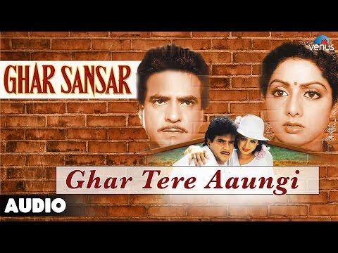 Ghar Sansar : Ghar Tere Aaungi Full Audio Song | Sridevi Jeetendra...