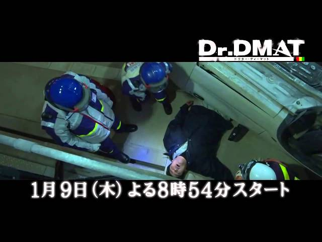 sddefault Dr.DMAT