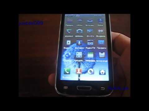 I9300 Tv Wifi Перепрошивка На Android