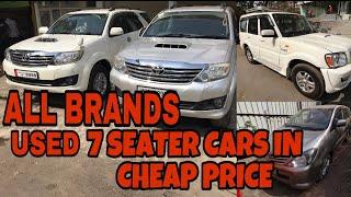 Toyota Innova in Cheap Price | Toyota Fortuner | Mahindra Scorpio | Maruti Ertiga | Fahad Munshi |