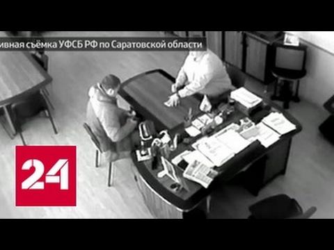 Прокурор Энгельса сменит поместье на острог