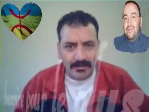 Mohamed6 le SATAN محمدالسادس من سلالة الشيطان الرجيم
