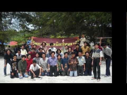 วิทยาลัยเทคนิคปทุมธานี คณะรังสิต
