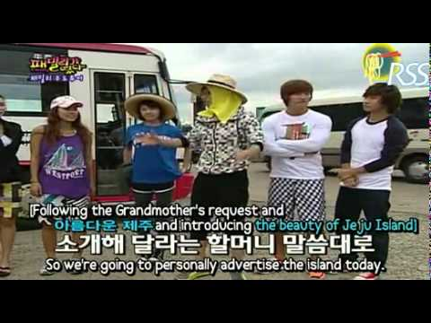 ♡ Ha Ji Won - Family Outing Episode 68 (1/10)