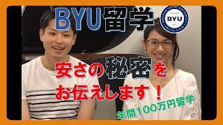 コミ・カレ!! シーズン1 第14話