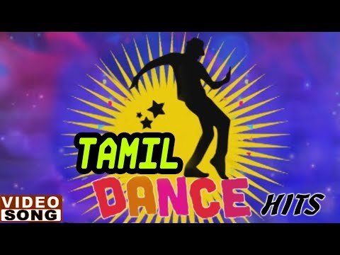 Top 10 Tamil Dance Hit Songs | Video Jukebox | AR Rahman Back to Back Hits | Music Master
