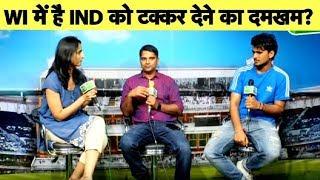 🔴LIVE: Aaj Ka Agenda: क्या टेस्ट की नंबर 1 टीम इंडिया को टक्कर दे पाएगा वेस्टइंडीज ?  Sports Tak