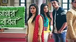 Tittle Song of Star Jalsha's Serial মায়ার বাঁধন/Mayar Badhon- Singer Trisha Parui & Disha