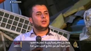 غزة تنتصر.. أداء إعلام المقاومة أثناء العدوان