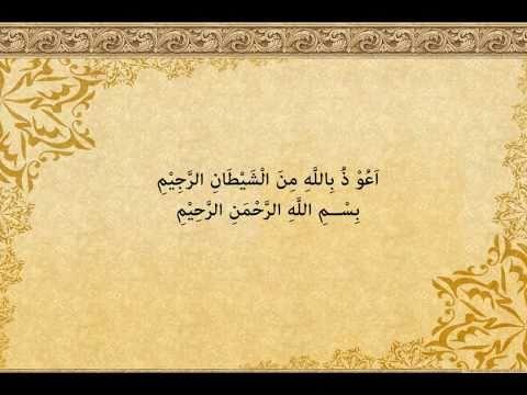 Hazamin - Doa Selepas Solat 8 (Dengan Teks Bacaan)