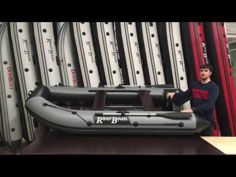 лодка river boats 300