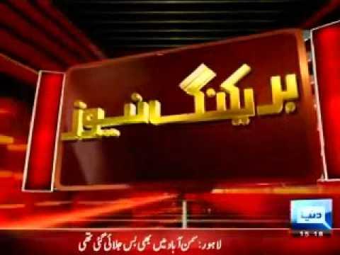 Islami Jamiat Talba (IJT) gunmen torch 2 buses in Lahore
