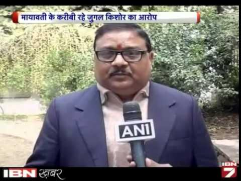 Paise Lekar Ticket Deti Hain Mayawati: Jugal Kishor