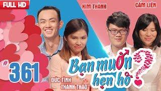 WANNA DATE| EP 361 UNCUT| Duc Tinh - Thanh Thao | Kim Thanh - Cam Lien | 260218 💖
