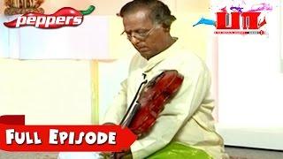 Violin exponent Thiru. Parthasarathy | Paa | The Musical Journey