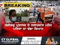 Punjab ਨੇ ਰੋਕੀ Chandigarh ਦੀ oxygen supply: Manoj Parida