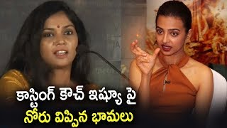 Radhika Apte and Usha Jadhav Reveal Casting Couch Incidents