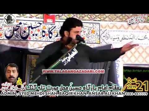 Zakir Imran Jhandeer | Majlis 21 Safar 2019 Hussain Mahal Moorat |
