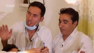Shabake Khanda - Season 2 - Ep.34 - Doctors