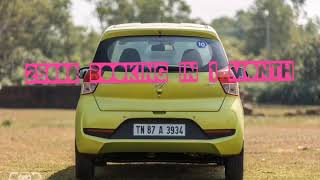 New santro 2018 car Trailer