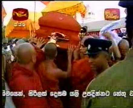 Gangodawila Soma Thero video