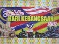 Sambutan Hari Kemerdekaan 2016