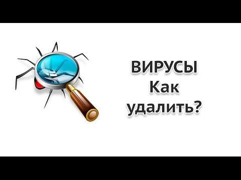 kak-udalit-porno-banner-dlya-chaynikov