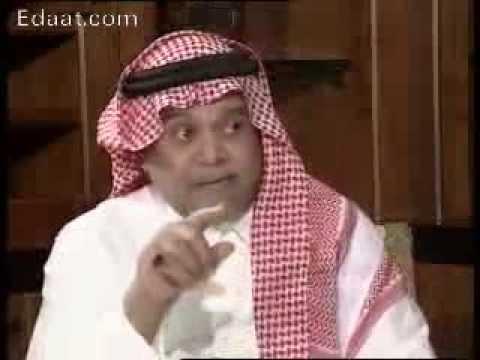 الأمير بندر بن سلطان عبد العزيز آل سعود Prince Bandar bin Sultan