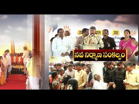 Nava Nirmana Deeksha Held Across the State