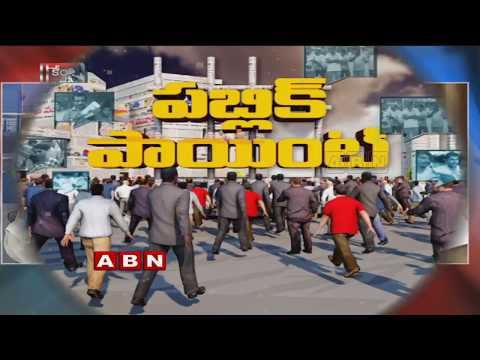 ABN Debate | AP BJP Leaders to Meet Amit Shah on June 14 over Special status | Public Point | Part 1