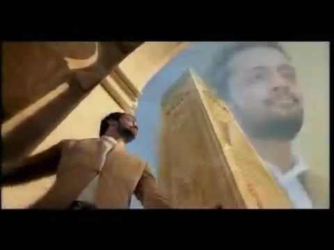 Atif Aslam Ramadan Naat - Hum Mustafavi Hain