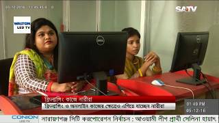 freelancing profession in Bangladesh