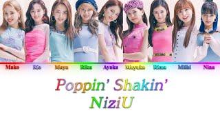NiziU 虹U/ニジュー - Poppin' Shakin' {Color Coded }