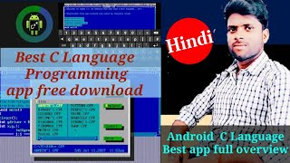 Best app for c programming language \Full explained \In Hindi