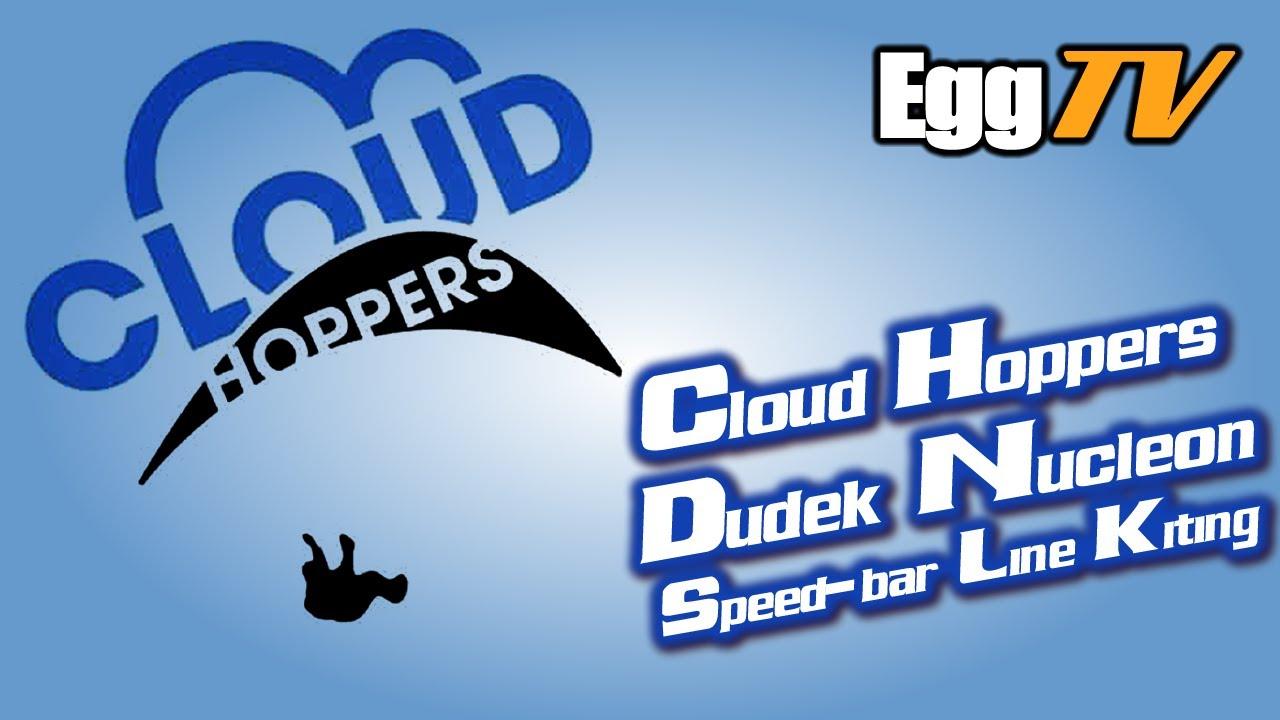 Dudek Speed Bar Dudek Nucleon Speed-bar Line