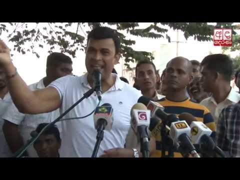 ranjan ramanayake as|eng