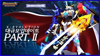 ✪ HUGE UPDATES ARRIVED!!! ... Omegamon X / Royal Base / New Accessory & More! || X-Evolution Part 2