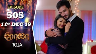 ROJA Serial | Episode 505 | 11th Dec 2019 | Priyanka | SibbuSuryan | SunTV Serial |Saregama TVShows